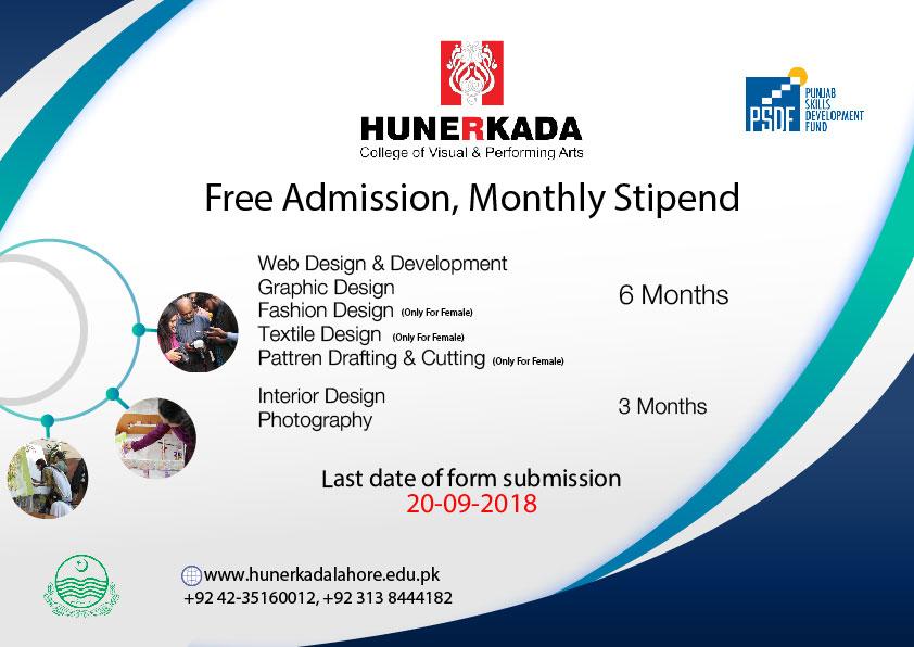 Hunerkada College Of Visual Performing Arts